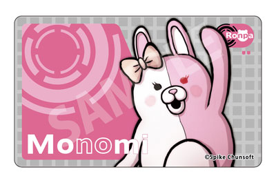 Super Danganronpa 2 - Decoration Card Jacket #06 Monomi