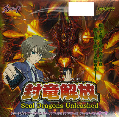 [w/Box Bonus] Cardfight!! Vanguard Booster Vol.11 Seal Dragons Unleashed (VG-BT11) BOX