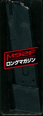 No11 M92Fロングマガジン (ガスブローバックガン用)[東京マルイ]《取り寄せ※暫定》