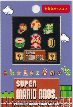 Super Mario Brothers premium decorations sticker D (キノピオ) [宍喰屋] << out of  stock >>