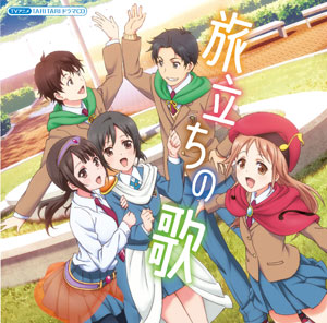 "CD Anime ""TARI TARI"" Drama CD Tabidachi no Uta(Released)(CD TVアニメ『TARI TARI(タリタリ)』ドラマCD 旅立ちの歌)"