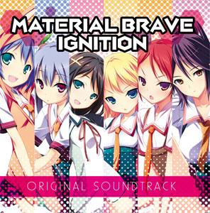 CD Material Brave Ignition Original Soundtrack(Released)(CD マテリアル ブレイブ イグニッション オリジナルサウンドトラック)