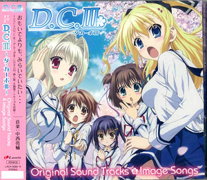 "CD TVアニメ『D.C.III -ダ・カーポIII-』オリジナルサウンドトラック&挿入歌 / 音楽:中西亮輔(CD Anime ""Da Capo III"" Original Soundtrack & Insert Song/ Music: Ryosuke Nakanishi(Released))"