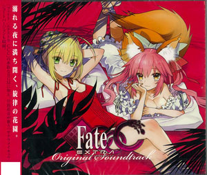 CD Fate/EXTRA CCC Original Soundtrack Regular Edition(Released)(CD Fate/EXTRA CCC オリジナルサウンドトラック 通常版)