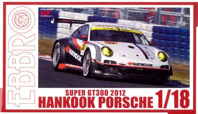 最高の 1/18 HANKOOK PORSCHE SUPER GT300 2012 SUPER HANKOOK No.33【RESIN【RESIN】】 WHITE[EBBRO]《取り寄せ※暫定》, CANSASS jeans:4f78f5fd --- canoncity.azurewebsites.net