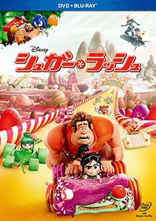 BD Wreck-It Ralph DVD+BD Set(Released)(BD シュガー・ラッシュ DVD+ブルーレイセット (Blu-ray Disc))