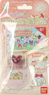 Tamagotchi - Tama Deco Pierce: Sanrio Characters Mix Change!