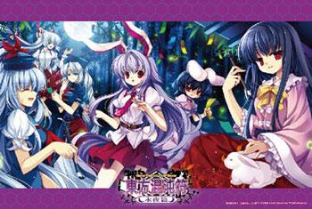 Axia Character Rubber Mat - Touhou Kontonfu: Eiya Hen(Back-order)