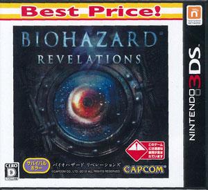 3DS BIOHAZARD REVELATIONS Best Price!