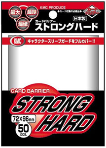 KMC Card Barrier Strong Hard 50 Sleeves Pack(Released)(KMC カードバリアー ストロング ハード 50枚入りパック)