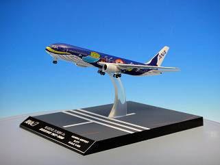 完成品モデル 1/400 マリンジャンボJr.(子くじら) 767-300[全日空商事]《取り寄せ※暫定》