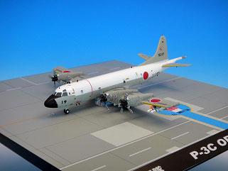 完成品モデル 1/200 海上自衛隊 P-3C #5019 ハイビジ 厚木 51FS ピーコック マークつき[全日空商事]《取り寄せ※暫定》