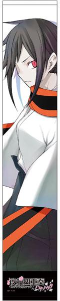 밤벚꽃 사중주 하나노우타마후라타오르히메[캐릭터 형]《제고품절》