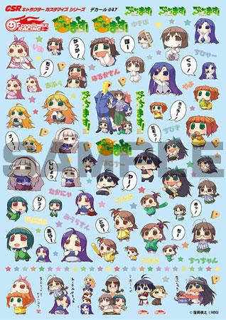 GSR 캐릭터 커스터마이즈 시리즈 디칼047/푸치마스! 1/24스케일용[굿 스마일 레이싱]《제고품절》