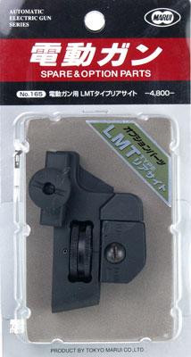 アクセサリー No.165 LMTリアサイト[東京マルイ]《取り寄せ※暫定》