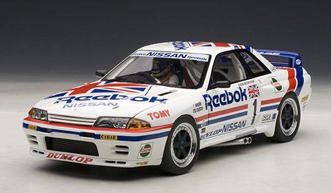 1/18 日産 スカイライン (R32) GT-R グループA 1990年 #1 (リーボック) スペシャル・エディション[オートアート]《取り寄せ※暫定》