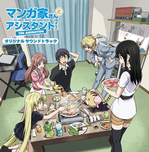 "CD Anime ""Mangaka-san to Assistant-san to"" Original Soundtrack / Music: Tomoya Kikuya(Released)(CD TVアニメ『マンガ家さんとアシスタントさんと』オリジナルサウンドトラック / 音楽:菊谷知樹)"