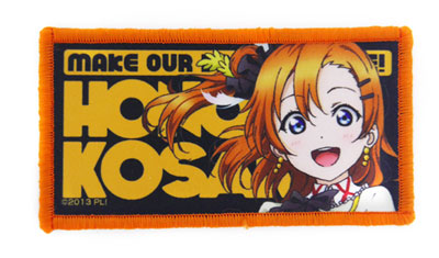 Love Live! - Iron-on Patch: Honoka Kosaka
