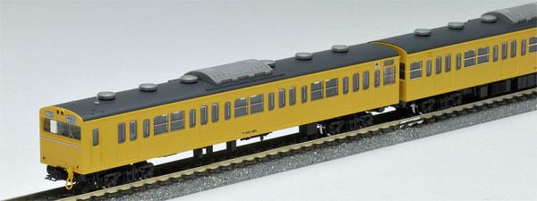 92543 国鉄 国鉄 103系通勤電車(高運転台ATC車・カナリア) 基本セット 基本セット (4両)[TOMIX]《取り寄せ※暫定》, HADARIKI:7129df0b --- officewill.xsrv.jp