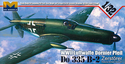 1/32 ドルニエDo335 B-2 駆逐機 プラモデル[HK MODEL]《取り寄せ※暫定》