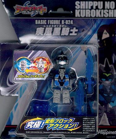 Tenkai Knights Basic Figure Shippu Kurokishi(Back-order)(テンカイナイト ベーシックフィギュア 疾風黒騎士)