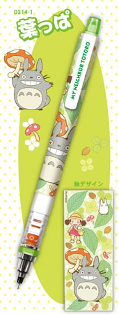 My Neighbor Totoro - Mechanical Pencil Kuru Toga: Leaves
