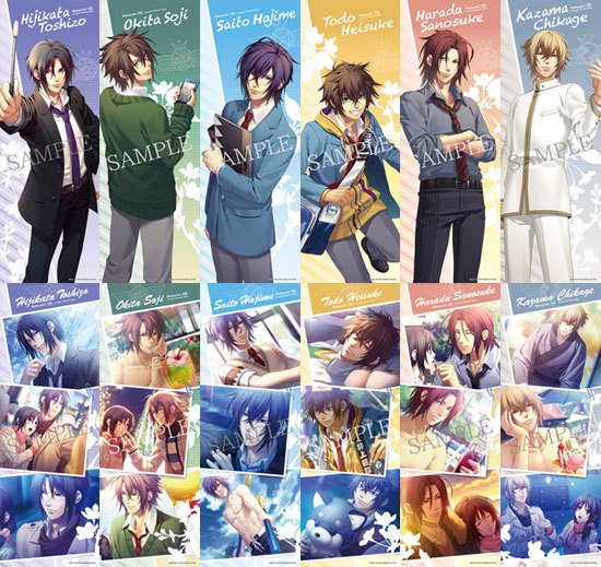 Hakuouki SSL sweet school life - Clear Poster Collection 6Pack BOX(Back-order)(薄桜鬼SSL-sweet school life- クリアポスターコレクション 6個入りBOX)