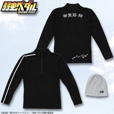 Yowamushi Pedal GRANDE ROAD - Akira Midousuji Long T-shirt' Knit Cap Set / L(Released)(弱虫ペダル GRANDE ROAD 御堂筋翔ロンT・ニット帽セット-L)