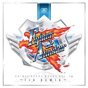 CD Game Music Discovery Series Shinji Hosoe WORKS VOL.4 alpha -F/A REMIX-(Back-order)(CD ゲームミュージック ディスカバリーシリーズ 細江慎治 WORKS VOL.4α -F/A REMIX-)