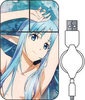 Sword Art Online II - Mouse: Asuna(Back-order)(ソードアート・オンラインII マウス アスナ)