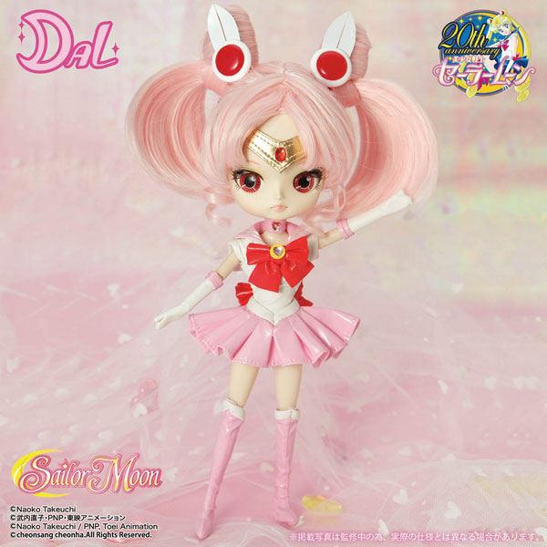 【3月下旬以降発送・発売済商品】DAL(ダル)/セーラーちびムーン(Sailor Chibi Moon)(再販)[グルーヴ]《発売済・在庫品》