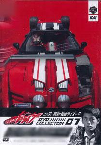 DVD 仮面ライダードライブ DVD COLLECTION 1[東映]《在庫切れ》
