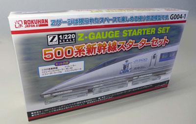 G004-1 500系 500系 新幹線 G004-1 スターターセット[ロクハン]《取り寄せ※暫定》, 工具の店 アーチ:56a4ad9f --- officewill.xsrv.jp
