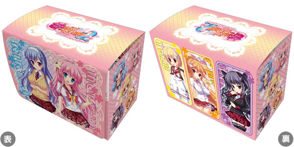 Character Deck Case Collection Super - Imouto Paradise! 2(Released)(キャラクターデッキケースコレクションすーぱー 妹ぱらだいす!2)