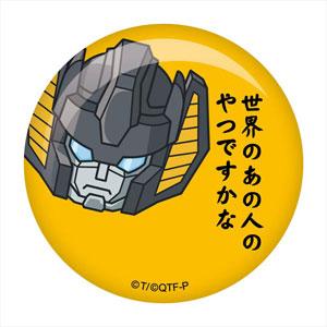 Q-Transformers - Can Badge 07: Sunstreaker(Pre-order)