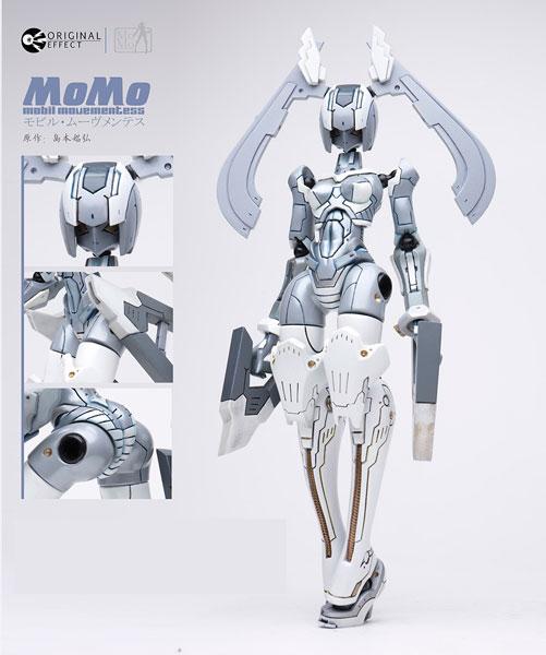 "MoMo Basic-Style Original Colored (Airforce) ""Chocolatte"" Action Figure(Back-order)(MoMo・ベーシックスタイル オリジナルカラード(エアフォース)""ショコラッテ"" アクションフィギュア)"