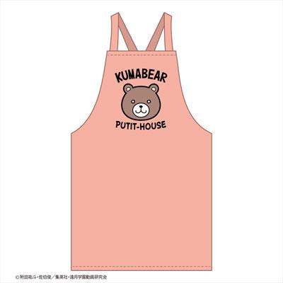 食戟のソーマ 一色先輩のクマベアエプロン(Shokugeki no Soma - Isshiki-senpai's Kuma Bear Apron(Released))