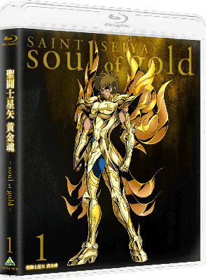BD Saint Seiya: Soul of Gold Vol.1 Special Package Limited Edition(Released)(BD 聖闘士星矢 黄金魂 -soul of gold- 1 特装限定版 (Blu-ray Disc))
