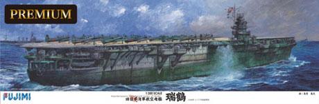 1/350 艦船モデルSPOT 旧日本海軍航空母艦 瑞鶴 プレミアム プラモデル(再販)[フジミ模型]《05月予約※暫定》