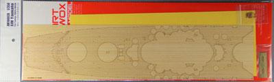 1/350 Deck Masking Sheet for Battleship Yamato (Wooden Deck' Deck Masking Sheet' Etching for Wood Sheet Masking)(for T)(Back-order)(1/350甲板マスキングシート 大和用【木製甲板、甲板マスキングシート,張り板マスキング用エッチング】(T社用))