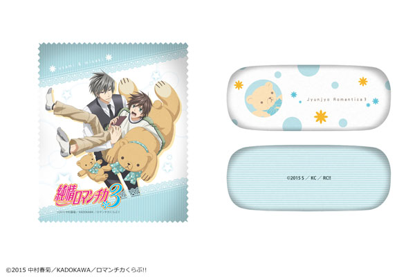 Junjou Romantica 3 - Glasses Case Set(Released)(「純情ロマンチカ3」メガネケースセット)