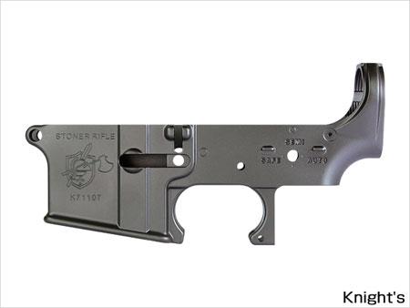 次世代電動ガン M4シリーズ用 MG ロアフレーム Knight's Armament[ライラクス]《取り寄せ※暫定》