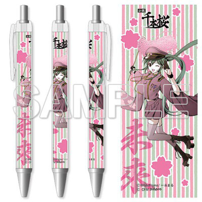 "Hatsune Miku ""Novel Senbonzakura"" Hatsune Miku Mechanical Pencil(Back-order)(初音ミク『小説 千本桜』初音未來シャープペン)"