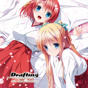 """CD AXL Vocal Song Collection Part.5 """"Drafting""""(Back-order)(CD AXLボーカルソング集5 『Drafting』)"""