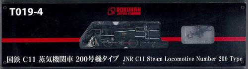 T019-4 国鉄C11蒸気機関車 200号機タイプ(再販)[ロクハン]【送料無料】《06月予約※暫定》