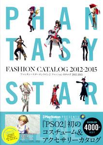Phantasy Star Online 2 Fashion Catalogue 2012-2015 (BOOK)(Released)(ファンタシースターオンライン2 ファッションカタログ 2012-2015(書籍))