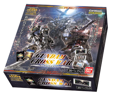 GUNDAM CROSS WAR - Booster Pack [GCW-B001] 20Pack BOX(Released)(GUNDAM CROSS WAR ブースターパック 【GCW-B001】 20パック入りBOX)