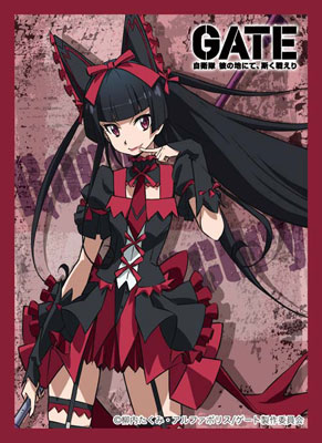 "Character Sleeve Collection - GATE ""Rory Mercury"" Pack(Back-order)(キャラクタースリーブコレクション GATE「ロゥリィ・マーキュリー」 パック)"