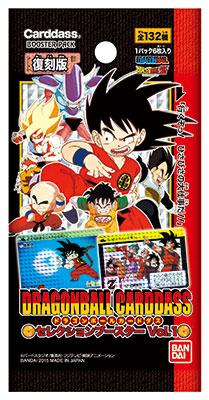 Fukkoku Edition Dragon Ball Carddass Selection Booter VOL.1 20Pack BOX(Released)(復刻版 ドラゴンボールカードダス セレクションブースター VOL.1 20個入りBOX)