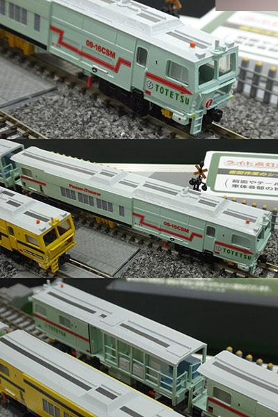 4710 マルチプルタイタンパー 09-16 東鉄工業色 (動力付き)(再販)[グリーンマックス]《取り寄せ※暫定》